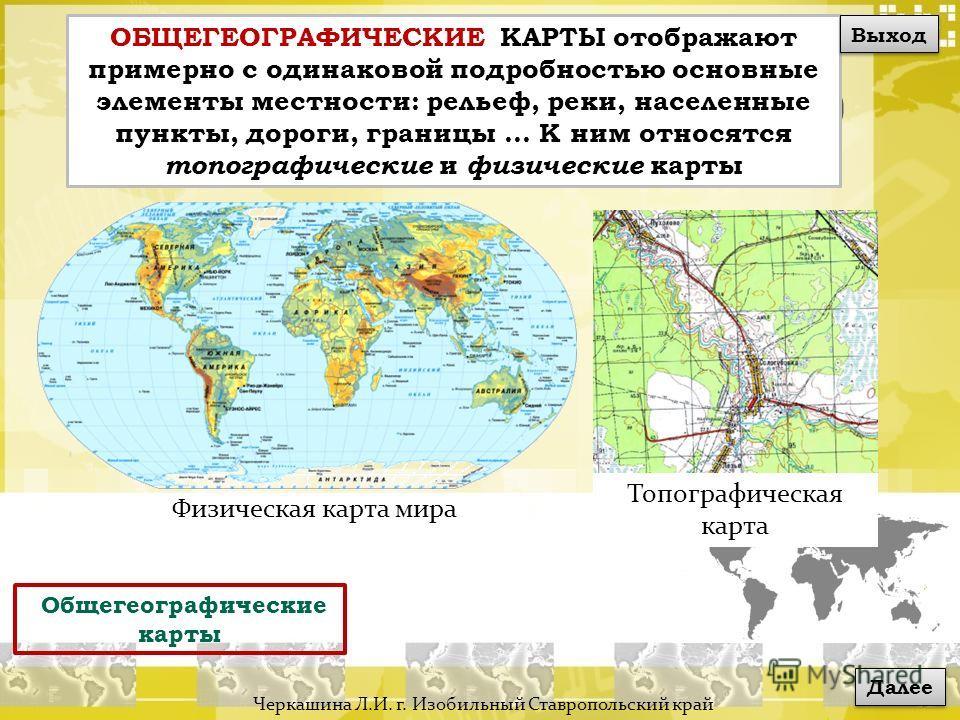 знакомства г изобильный ставропольский край