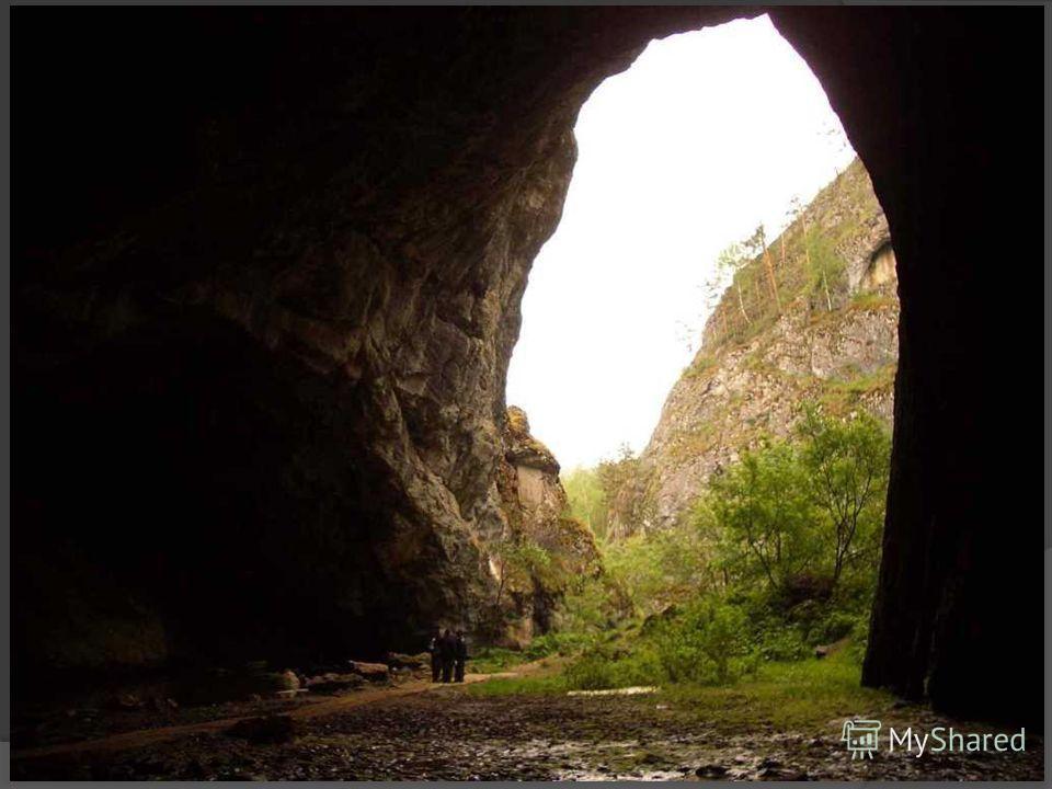 Я покажу вам эту пещеру…