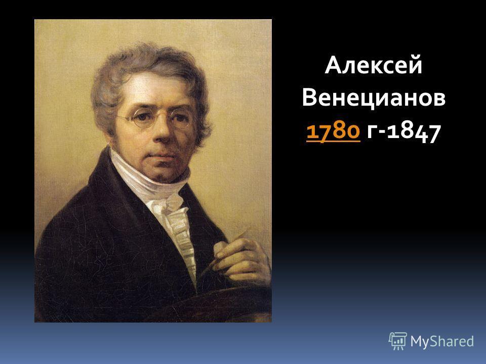 П А Федотов «Сватовство майора»