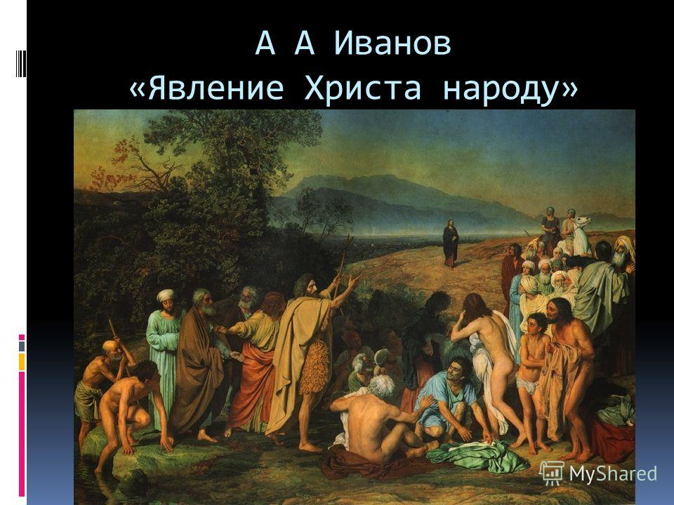 К П Брюллов «Последний день Помпеи»