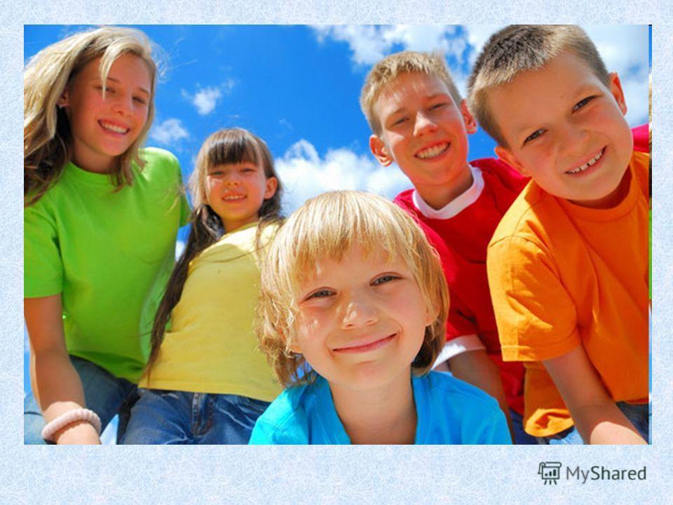 Дети все разные. Различны их способности, возможности и личностные качества.