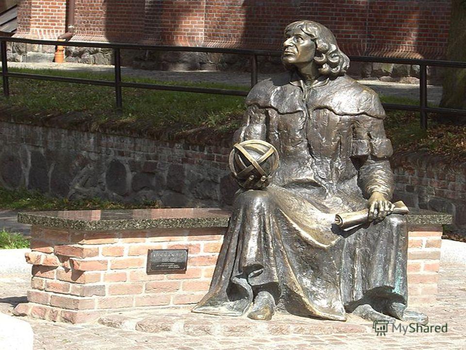 Инквизиция или как она почти не коснулась Коперника Да, гелиоцентрическая система коперника не совсем точна. Иточнее, не так точна, как научно потвержденные в наши дни представления о солнечной системе. И всё же модель мира Коперника была колоссальны