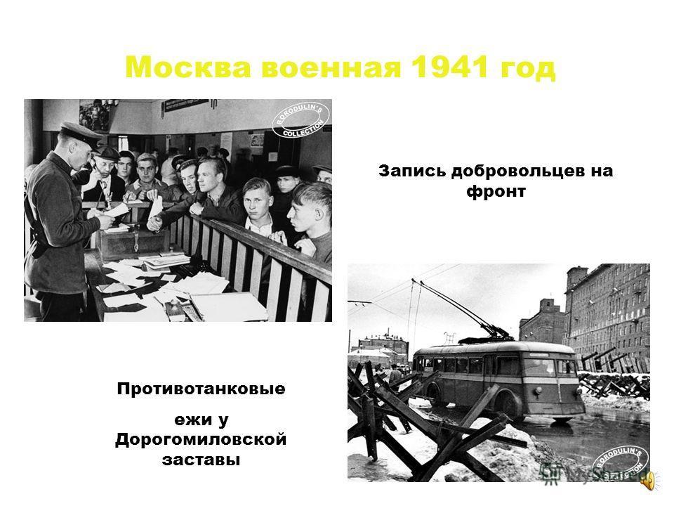 Девушки- зенитчицы охраняют московское небо Зенитные установки на ВДНХ