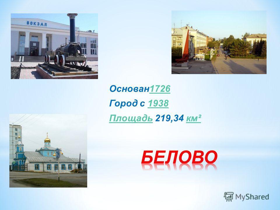 Основан17261726 Город с 19381938 ПлощадьПлощадь 219,34 км²км²