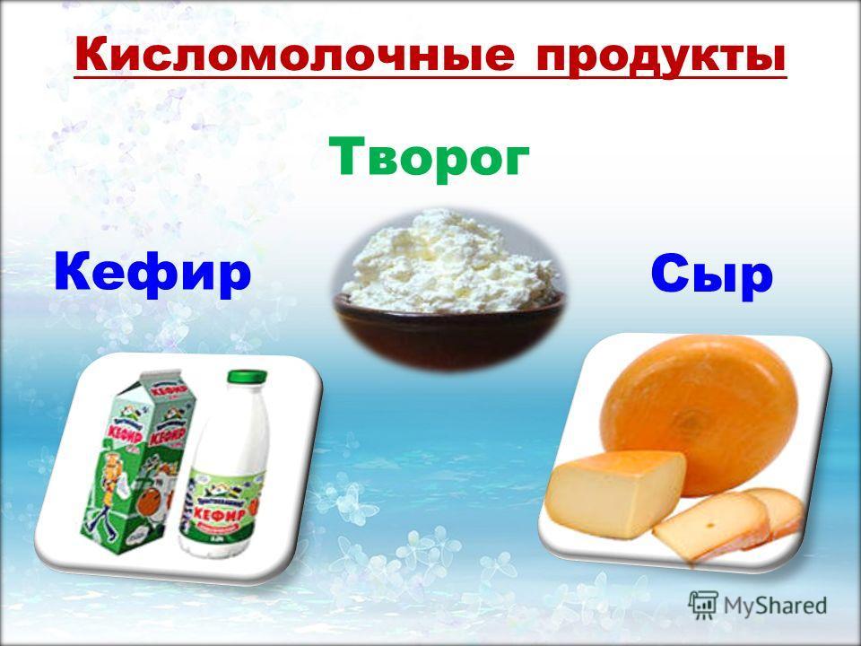 Сепаратор Сливки Сметана Масло