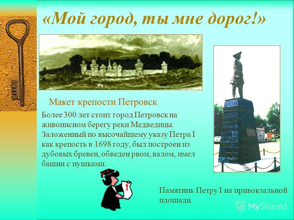 Михайловна музыкальный руководитель