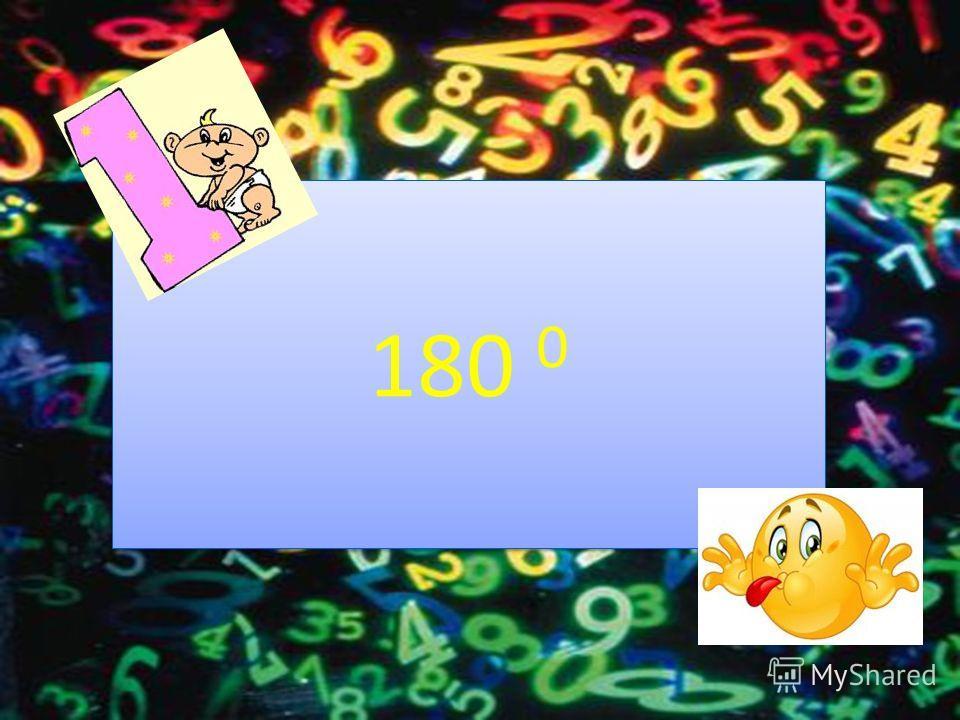 180 0