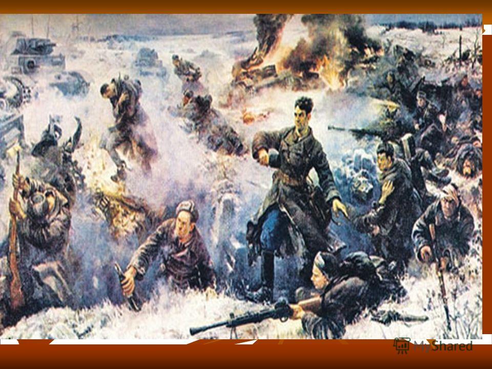 Панфи́ловцы бойцы 316-й стрелковой дивизии (впоследствии 8- я гвардейская), под командованием генерал-майора Ивана Васильевича Панфилова, участвовавшие в 1941 году в обороне Москвы.316-й стрелковой дивизии8- я гвардейскаягенерал-майораИвана Васильеви