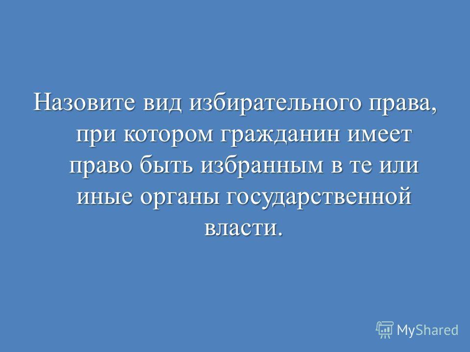 Несостоятельность (банкротство) гражданина Арбитражный суд