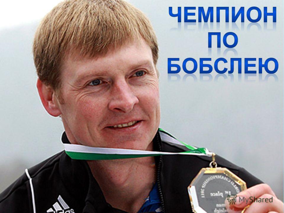 Чемпион ка России по легкой атлетики