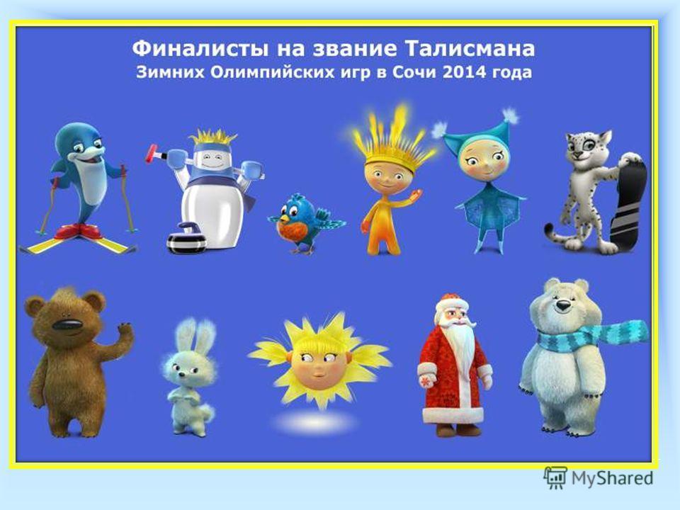 Виды спорта на олимпиаде Сочи 2014 Фристайл