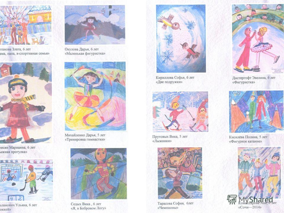 одна из её работ опубликована в сборнике детских конкурсных работ за 2014 год, где Аня заняла второе место