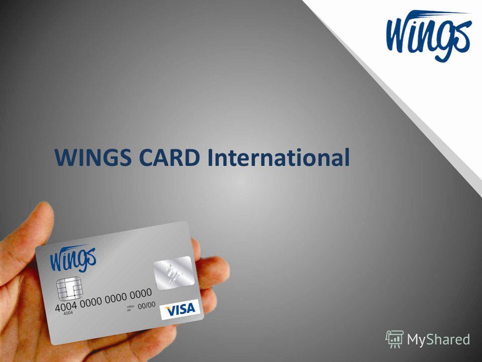WINGS CARD International