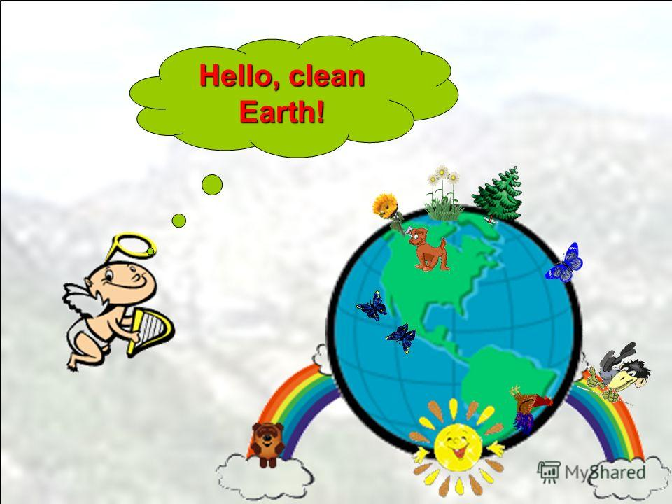 Hello, clean Earth!