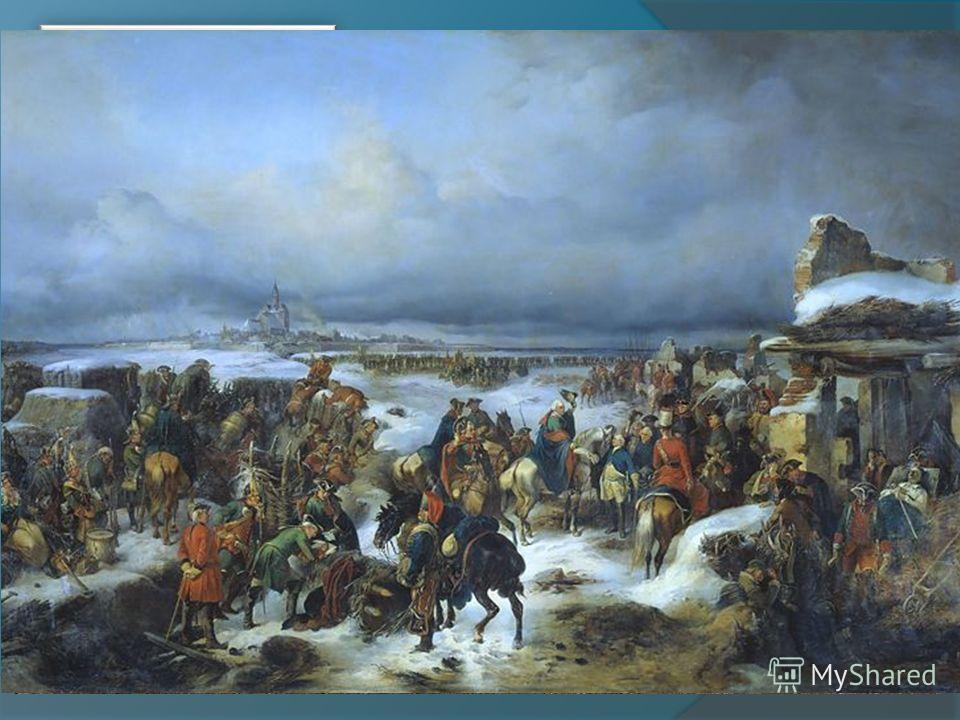 Действительную военную службу Суворов начал в 17 лет в 1748 году солдатом. Уже через шесть лет был удостоен первого офицерского чина - поручика. Боевое крещение он получил в Семилетней войне (1756 - 1763), где будущий великий полководец России приобр