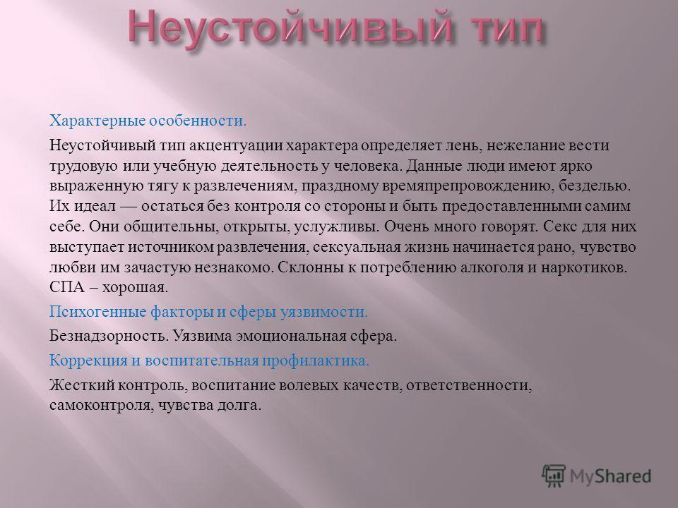 Национальный банк, украины - это