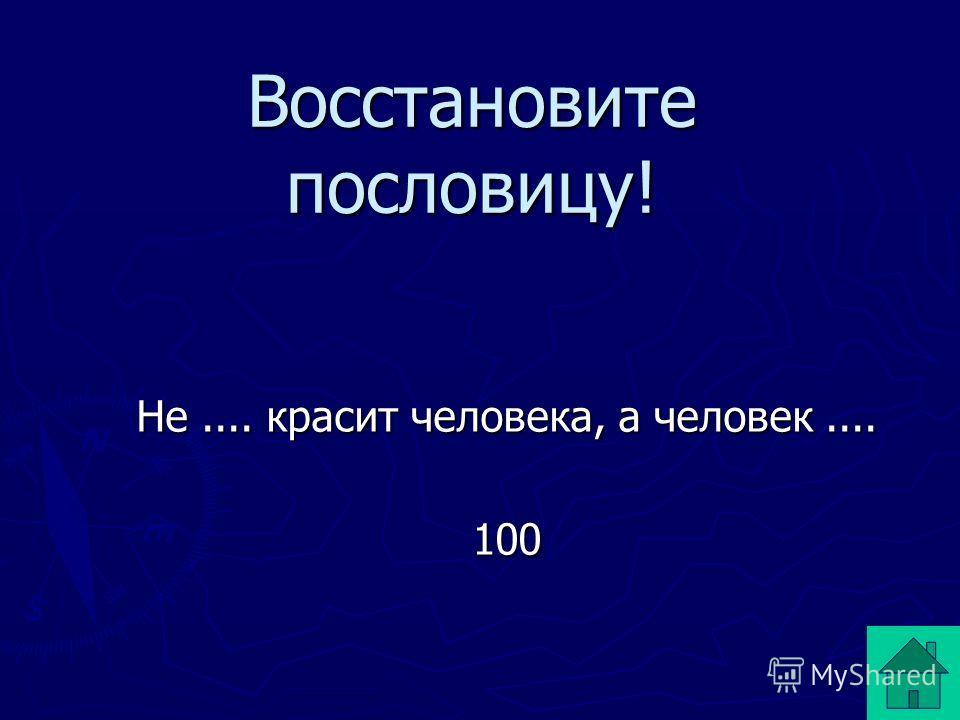 Андреевский стяг Что это за флаг, почему он носит такое имя? 1000