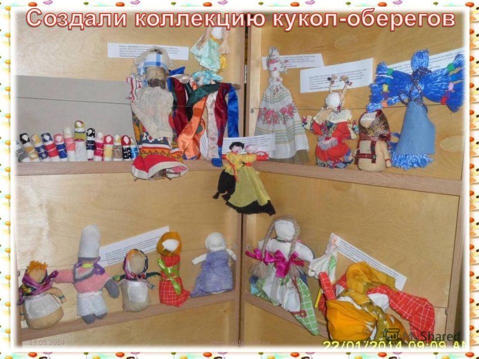 13.05.2014http://aida.ucoz.ru27