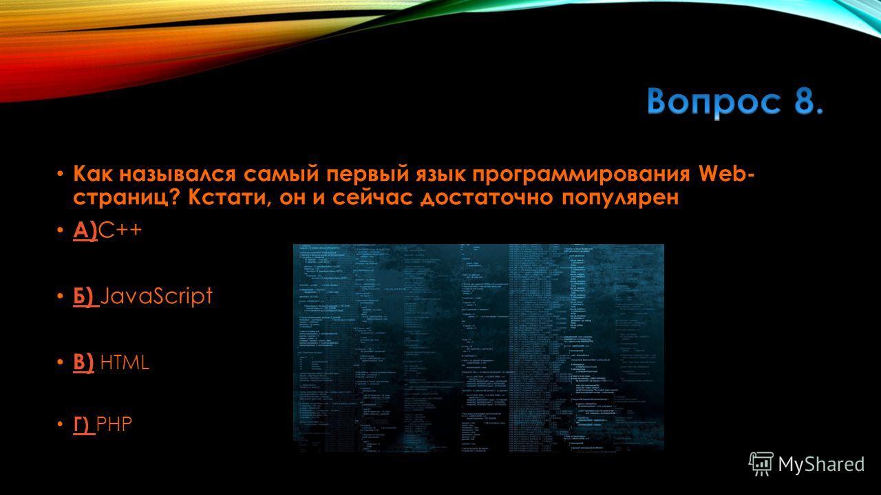 Photoshop Document ( PSD ) растровый формат хранения графической информации, использующий сжатие без потерь [1], созданный специально для программы Adobe Photoshop и поддерживающий все его возможности.растровыйформатсжатие без потерь [1]Adobe Photosh