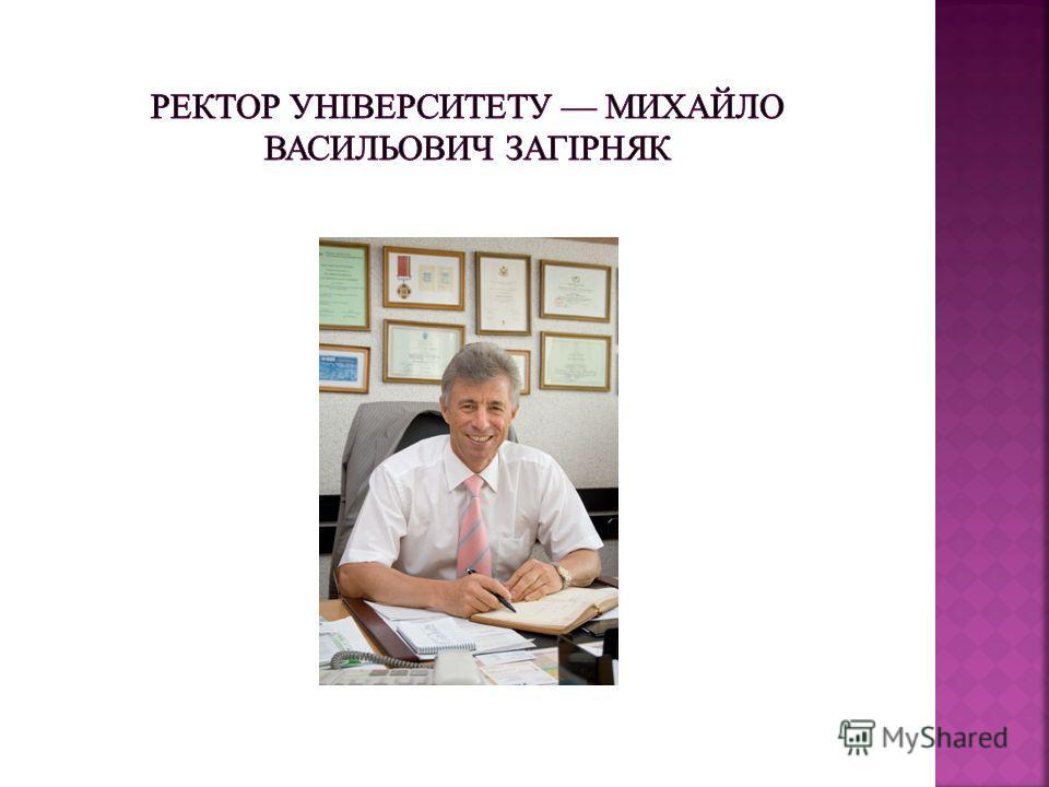 Кременчу́цький націона́льний університе́т ім. Михайла Остроградського - найбільший ВНЗ Полтавської області, у якому навчається понад 10000 студентів. Актив науково-педагогічного складу університету сягає більш ніж 60 докторів наук, професорів, і 150