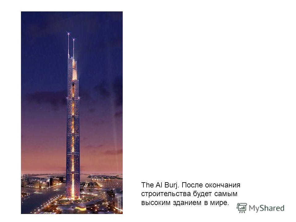 The Al Burj. После окончания строительства будет самым высоким зданием в мире.