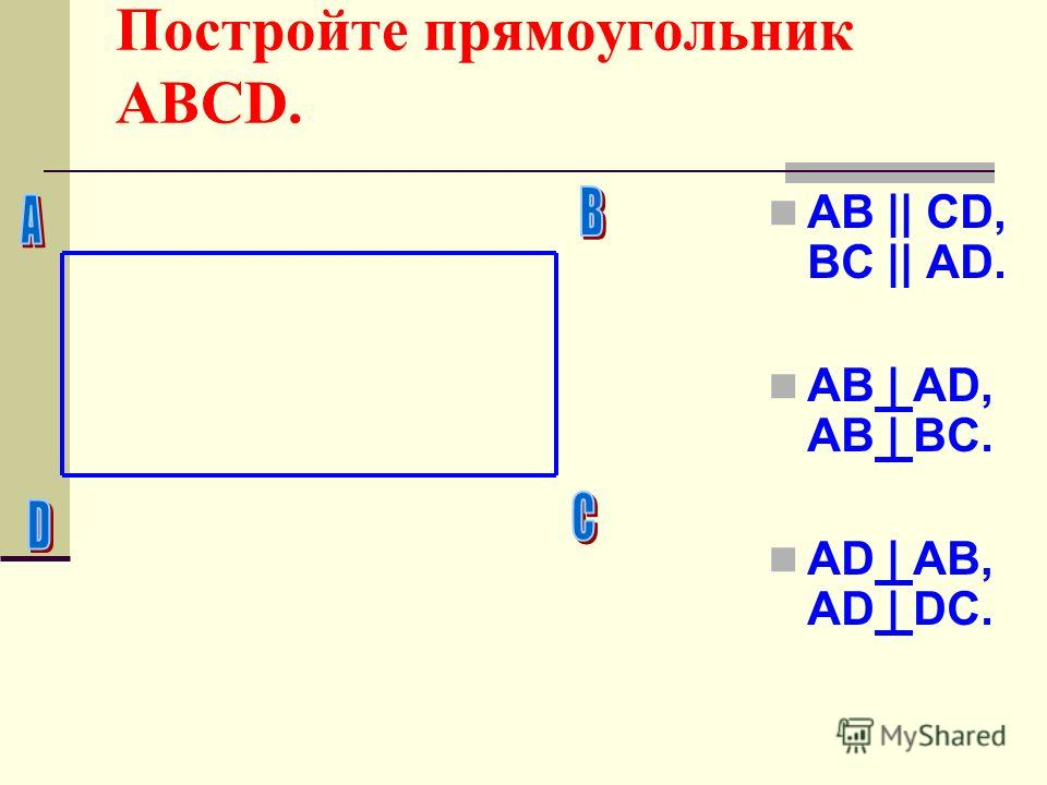 AB    CD, BC    AD. AB   AD, AB   BC. AD   AB, AD   DC.