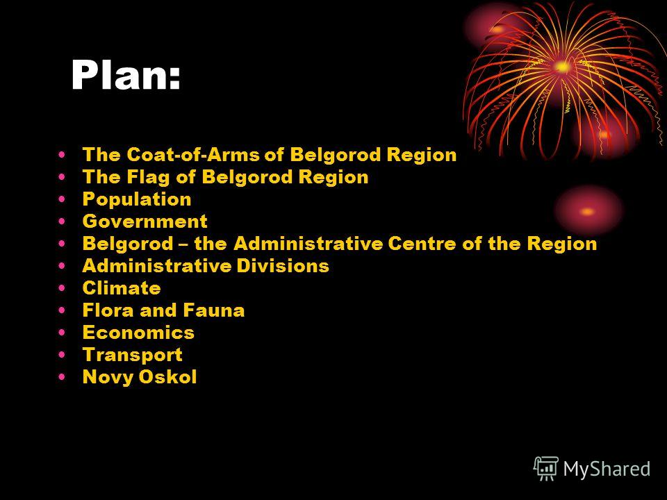 Plan: The Coat-of-Arms of Belgorod Region The Flag of Belgorod Region Population Government Belgorod – the Administrative Centre of the Region Administrative Divisions Climate Flora and Fauna Economics Transport Novy Oskol