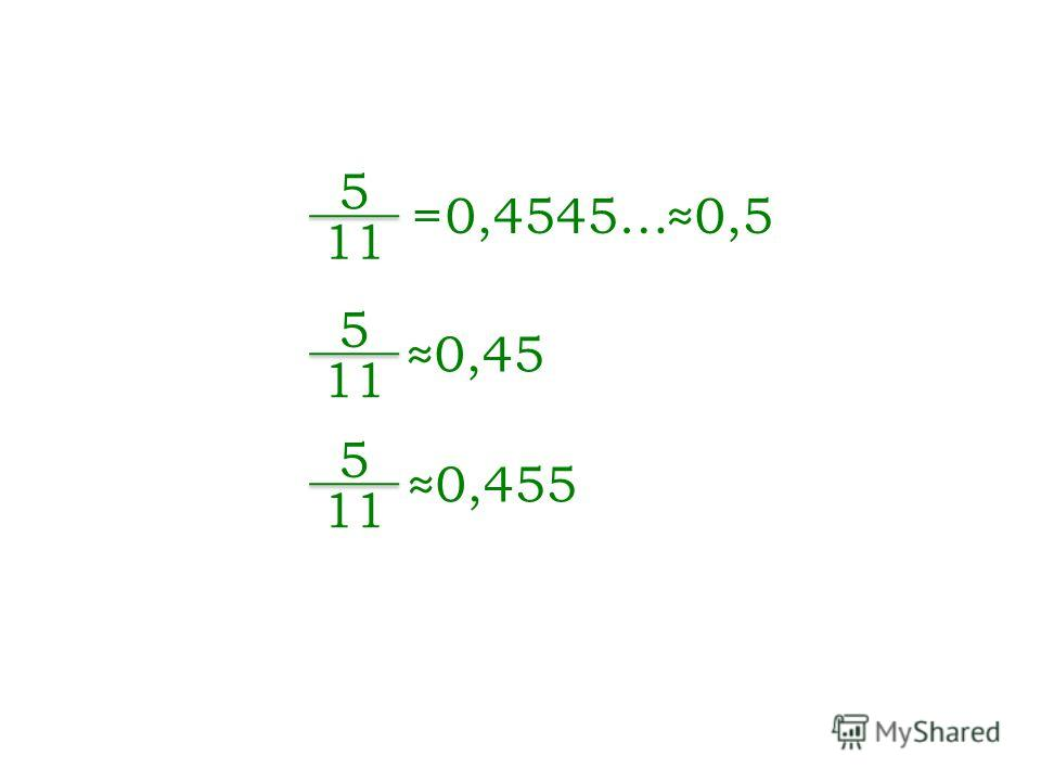 = 5 11 0,4545…0,5 5 11 0,45 5 11 0,455