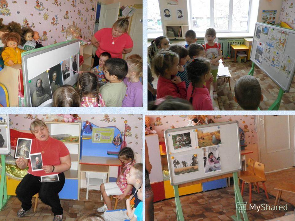 знакомство дошкольников с белорусскими художниками