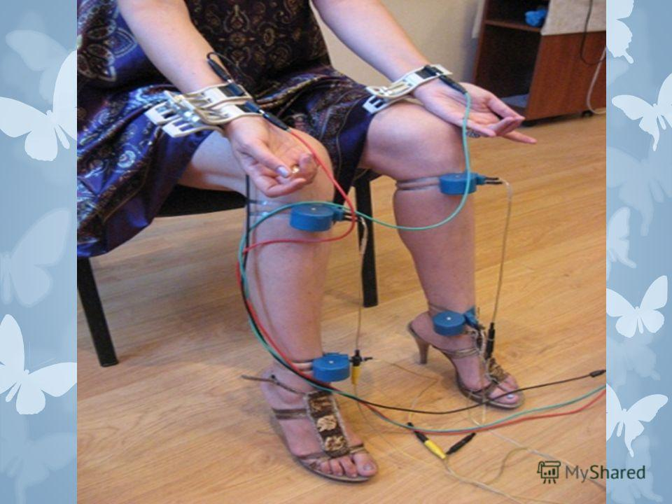 Диагностика Реовазография, позволяющая оценить состояние кровотока на пораженной нижней конечности. Капиллярография – определение состояния микроциркуляторного русла. Артериальная ангиография – исследование состояния кровеносных сосудов. Ультразвуков