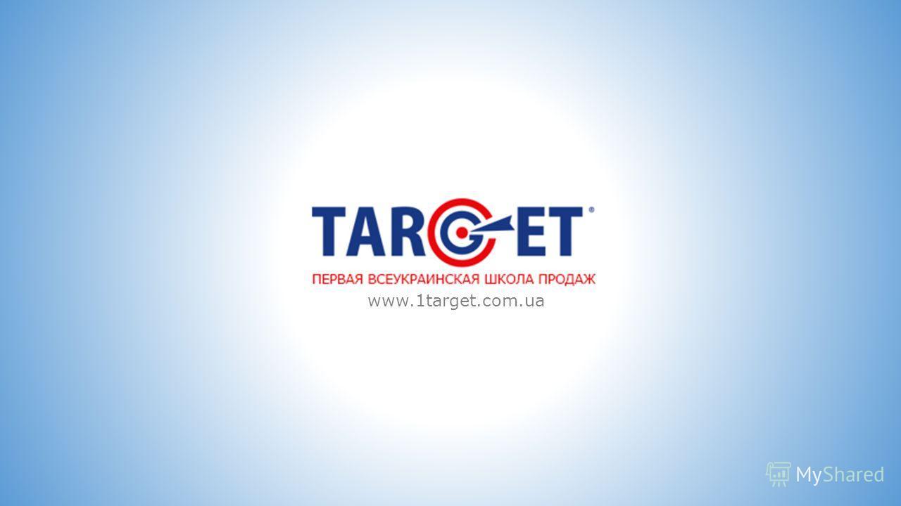 www.1target.com.ua