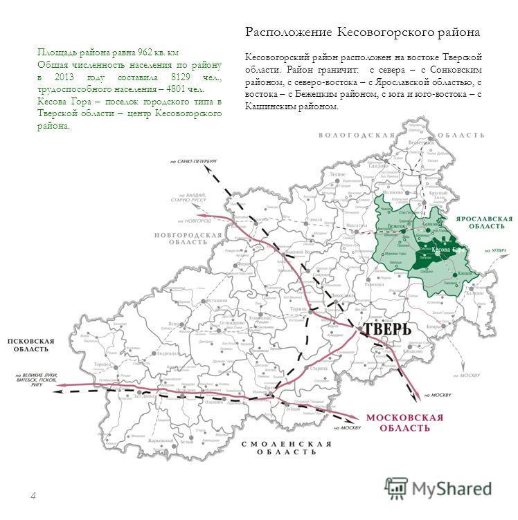 востоке Тверской области.