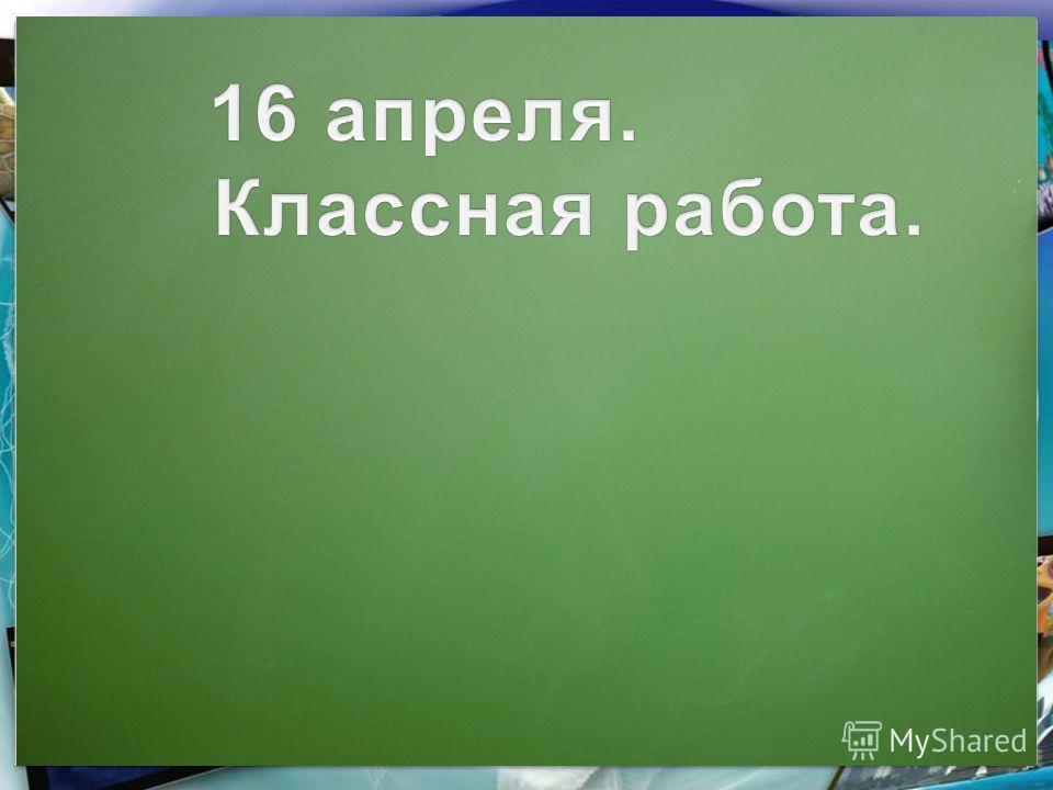 16.05.20142http://aida.ucoz.ru