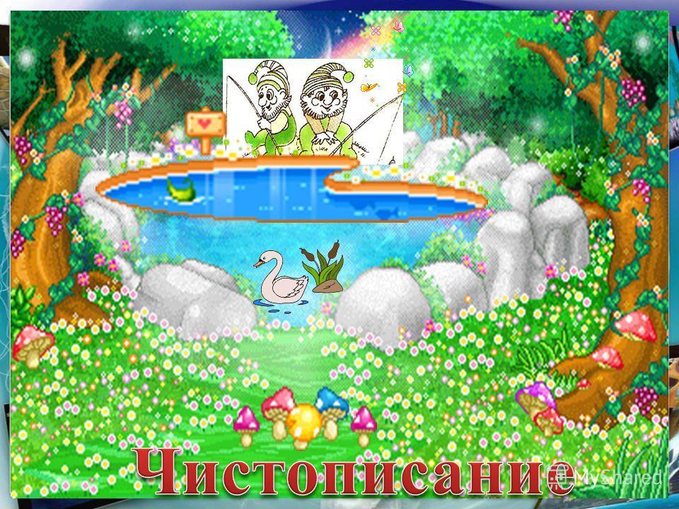 16.05.2014http://aida.ucoz.ru3
