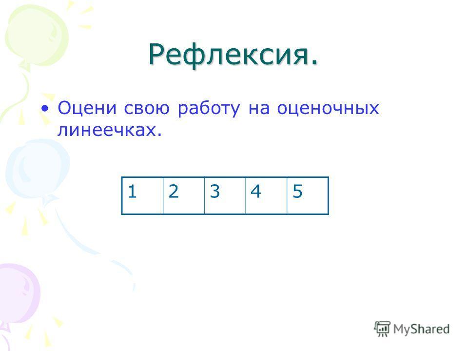 Наглядное пособие по Математике 6 Класс