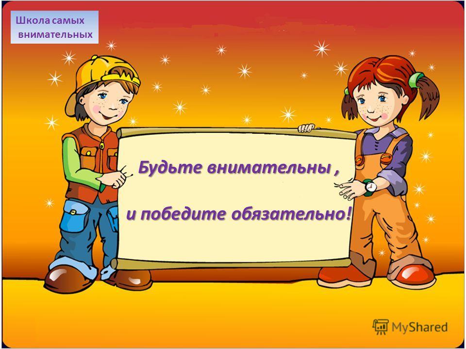 Домик Неумейки