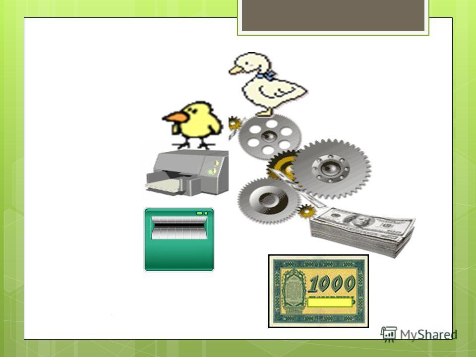 Банк для детей Инкубатор бизнес-идей