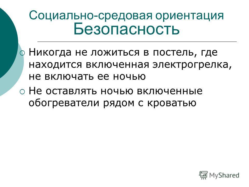 О-образное и Х-образное искривление ног - Страница 3 - Комаровский