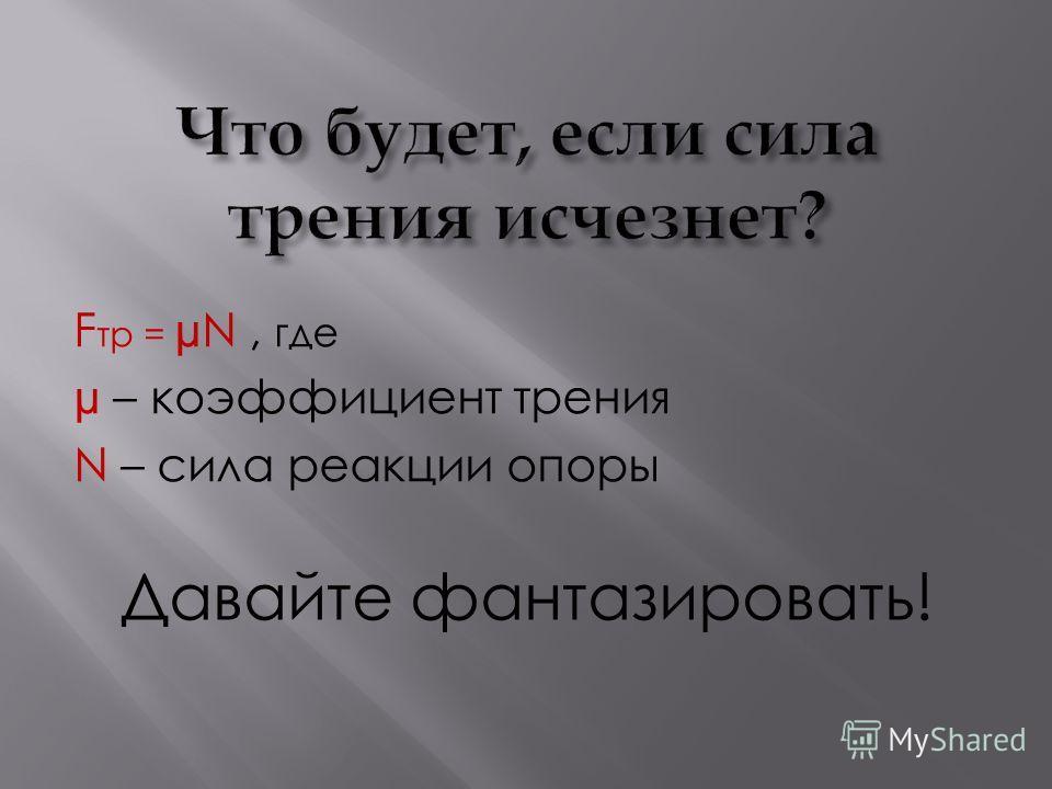 Выполнил Бологов Игорь
