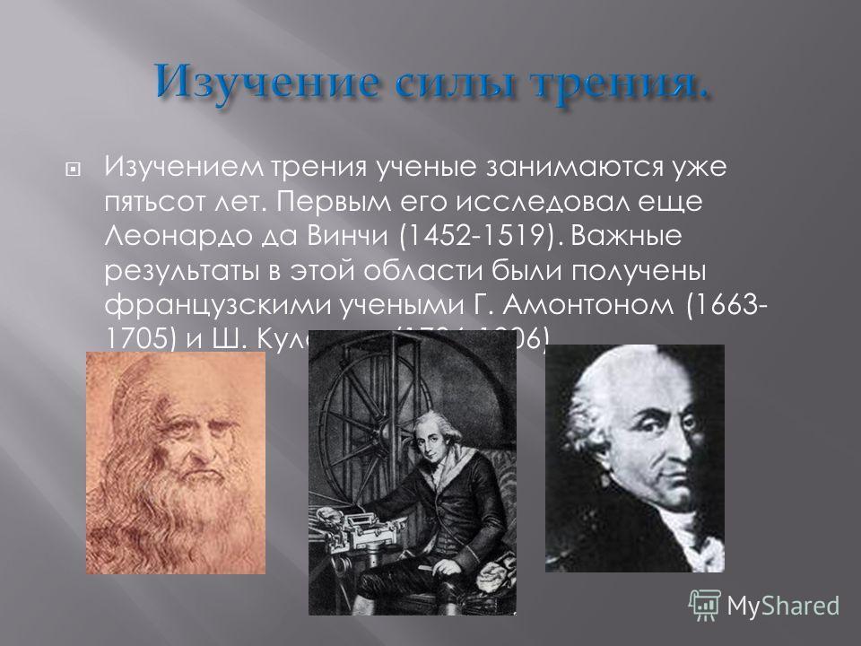 Презентация подготовлена ученицей 7 «А» класса МОУ лиц ей 5 имени Ю.А. Гагарина Шипулиной Варварой