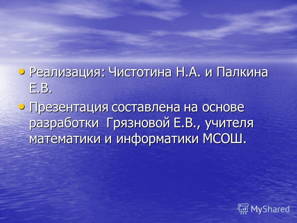 Вопрос 15 Во сколько лет Н.И. Лобачевский получил учёную степень магистра? B: B: 19 A: A: 17 D: D: 24 C: C: 21 11 2 3 4 5 6 7 8 9 10 11 12 13 14 15 1.5 2 2.5 3 3.2 3.4 3.6 3.8 4 4.2 4.4 4.6 4.8 5