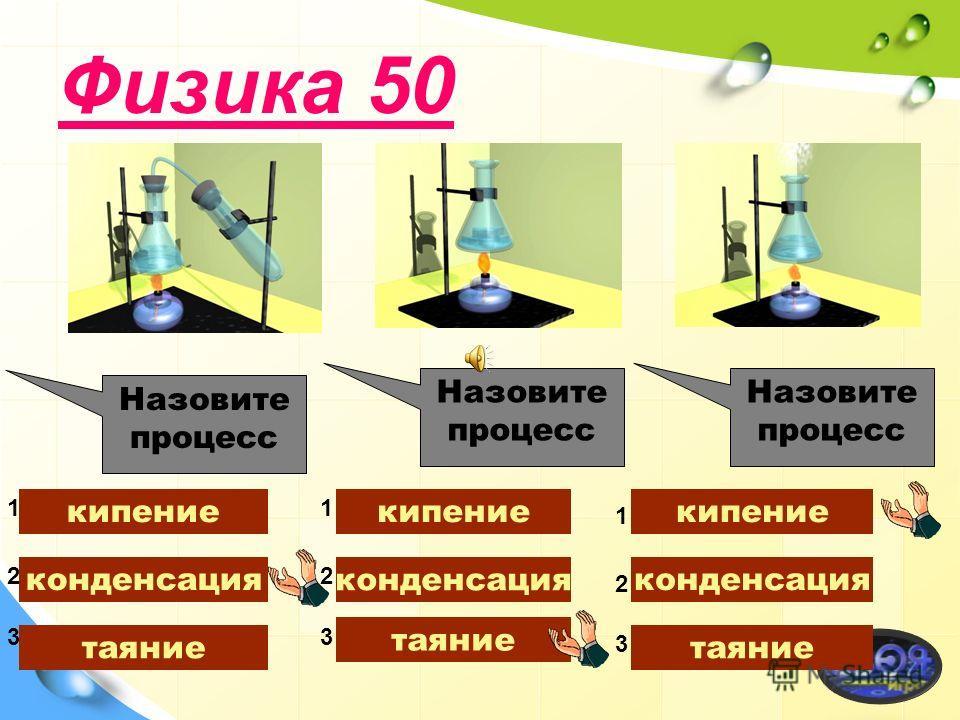 Физика 40 Полный бидон с молоком весит 30 кг., а наполненный на половину – 15,5 кг. Сколько весит бидон? 1 кг