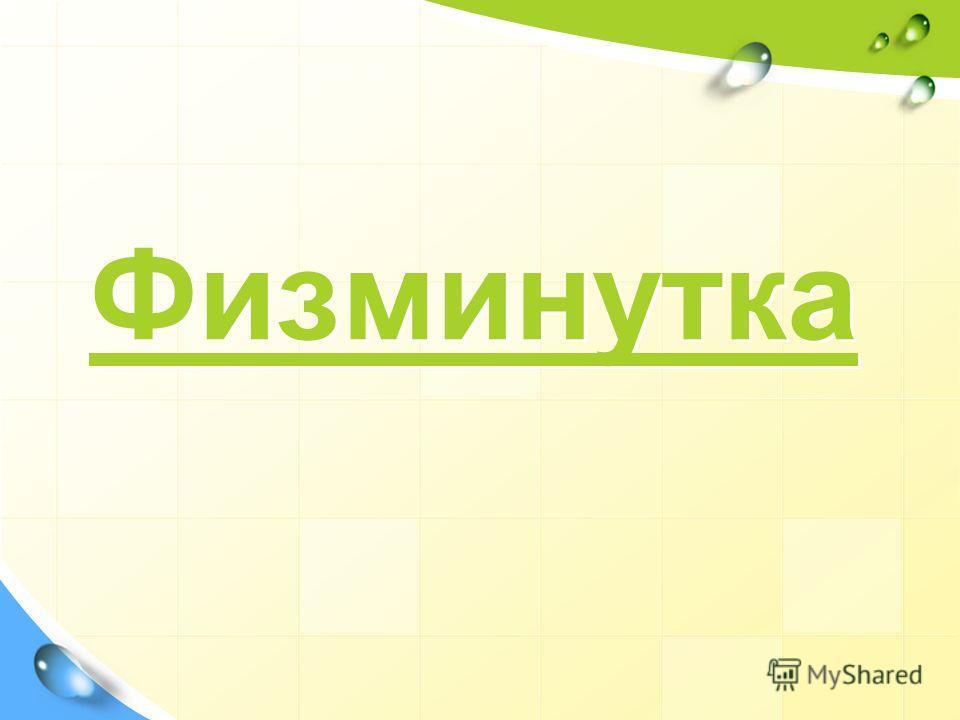 Информатика 80 computer Декодировать текст с помощью кодовой таблицы ASCII: 99 111 109 112 117 116 101 114