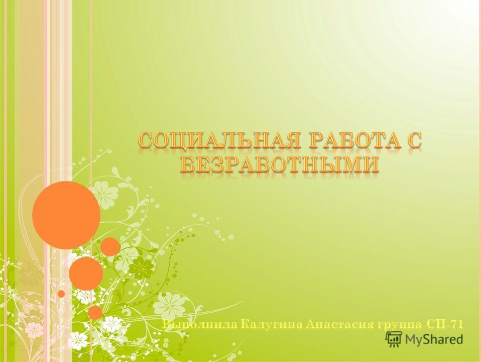 epub dscg 3 management et contrôle
