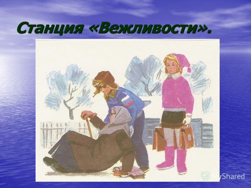 Не одежда красит человека, а его добрые дела