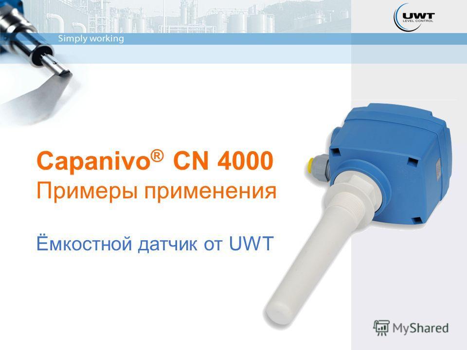 Capanivo ® CN 4000 Примеры применения Ёмкостной датчик от UWT