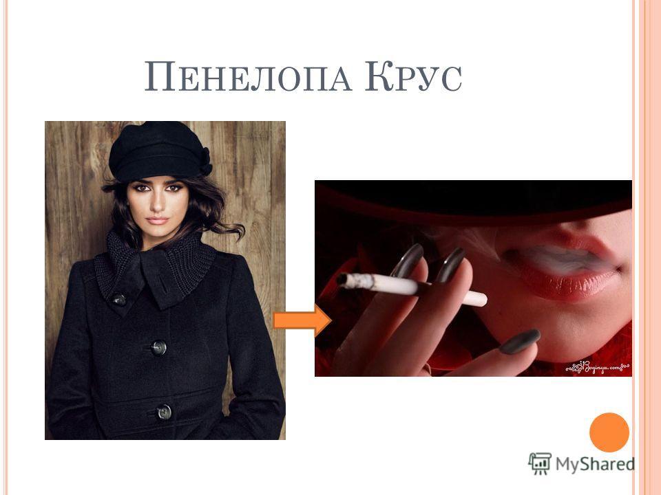 П ЕНЕЛОПА К РУС
