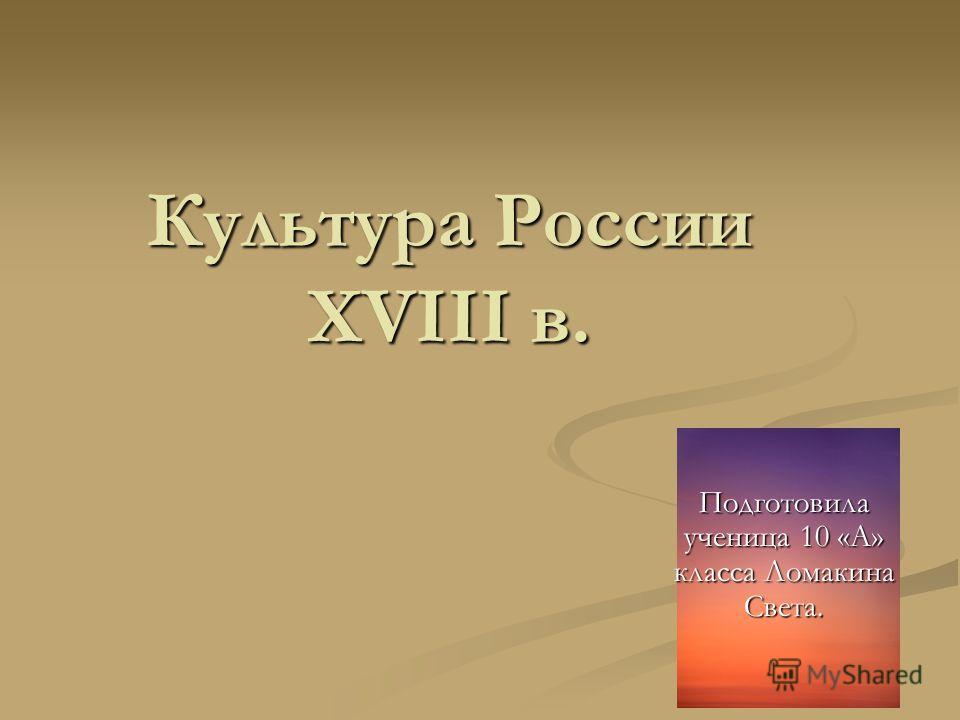 Всеобщая придворная грамматика Фонвизин Денис
