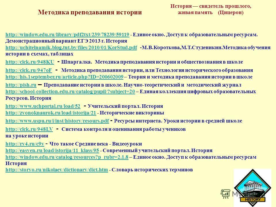 Мировая Экономика Словарь Терминов