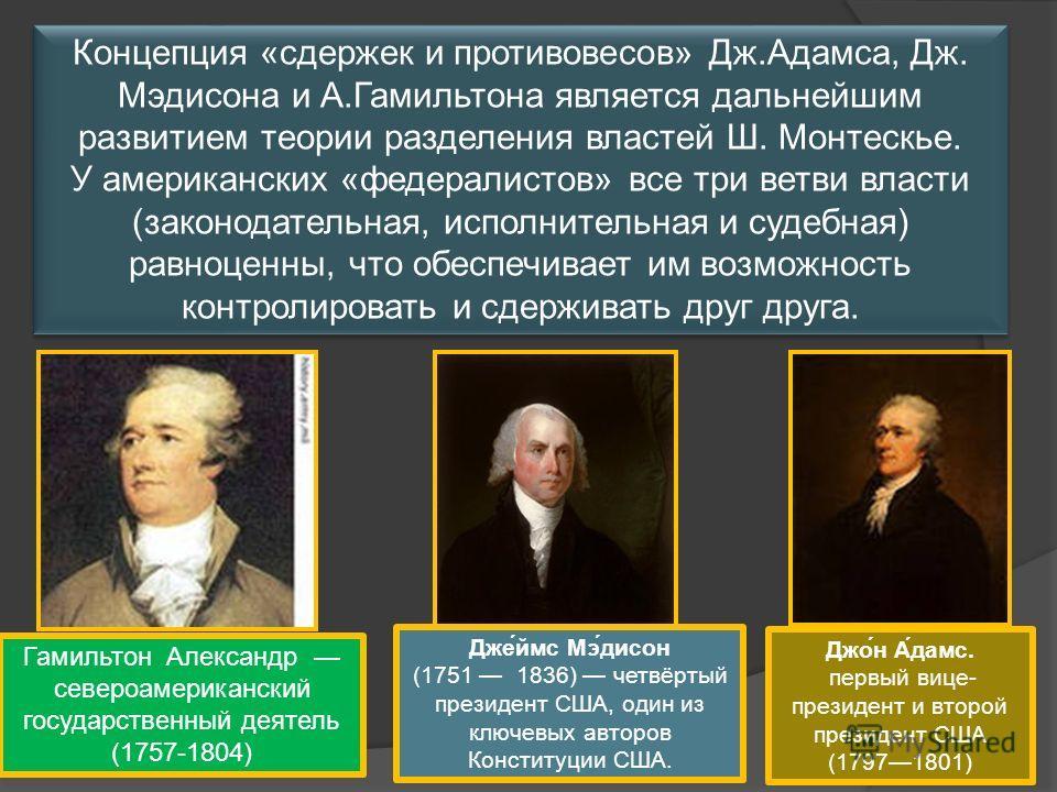 Политология Под ред Ачкасова ВА Гуторова ВА